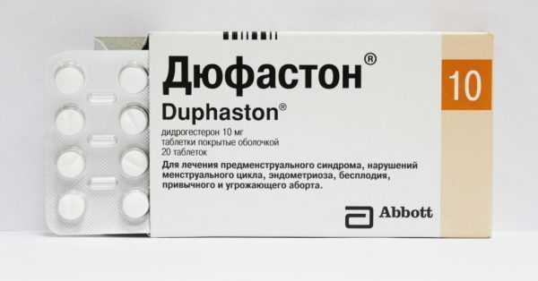 Препарат Дюфастон