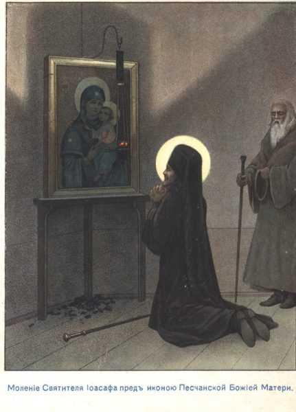 Святитель на коленях перед иконой