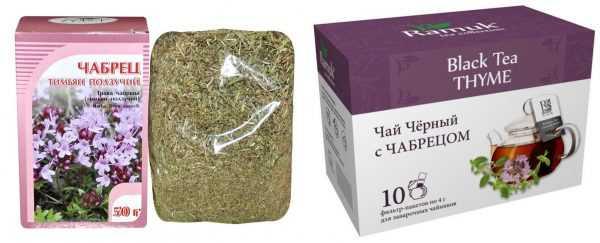 Сухой чабрец из аптеки и пакетированный чай с чабрецом из супермаркета