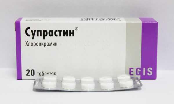 Супрастин в таблетках