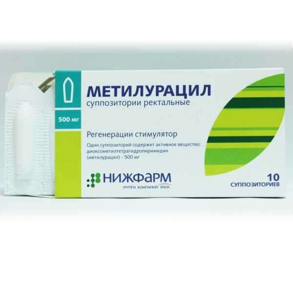 Свечи метилурацил