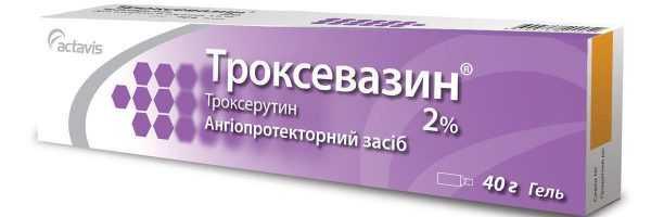 Троксевазин гель в упаковке