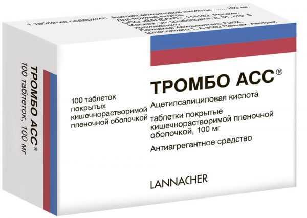 упаковка Тромбо АСС