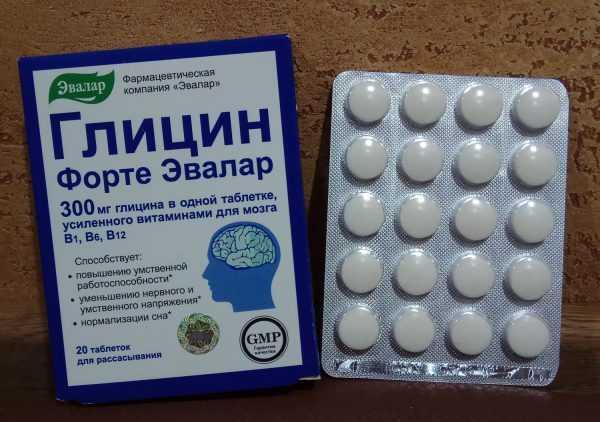 Упаковка Глицин Форте Эвалар и блистер с таблетками