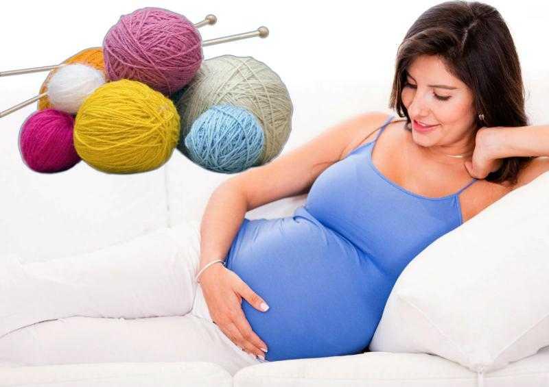 Вязание во время беременности