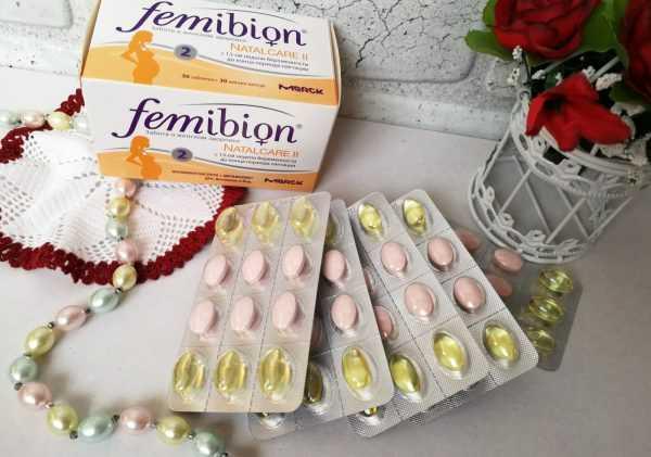 Фемибион 2