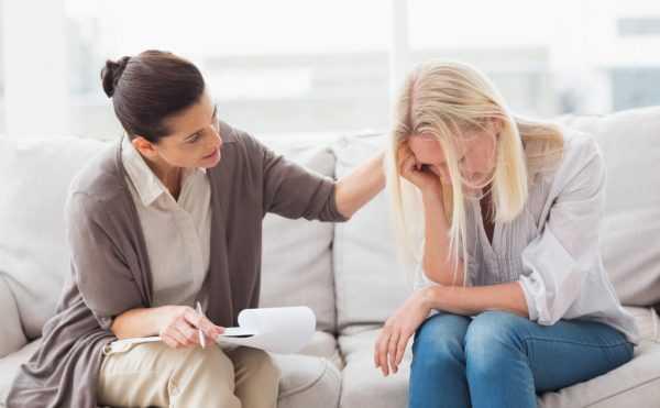 Женщина на приёме у психолога